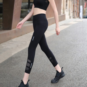 Women's Reflective Pants