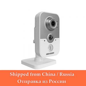 security camera buy online