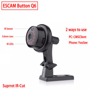 2 way audio surveillance camera