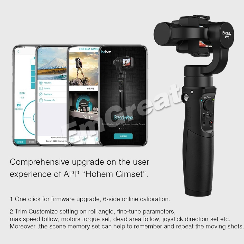 gimbal stabilizer best buy