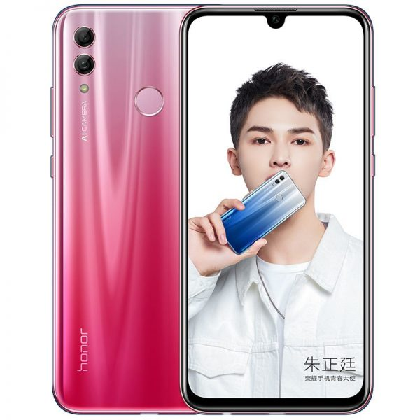 best honor mobile phone