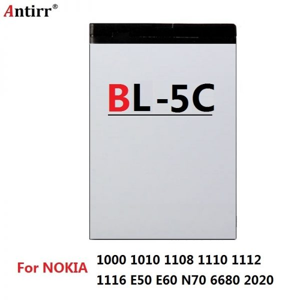buy bl-5c nokia battery