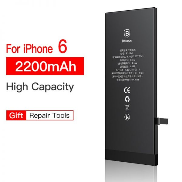 buy lithium ion battery