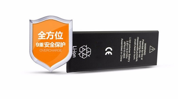 best iphone 6 battery to buy