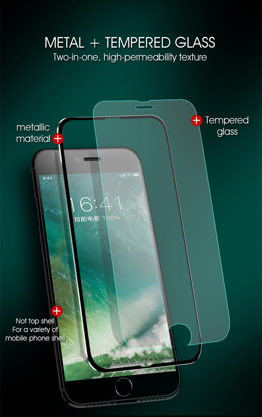 buy glass screen protector