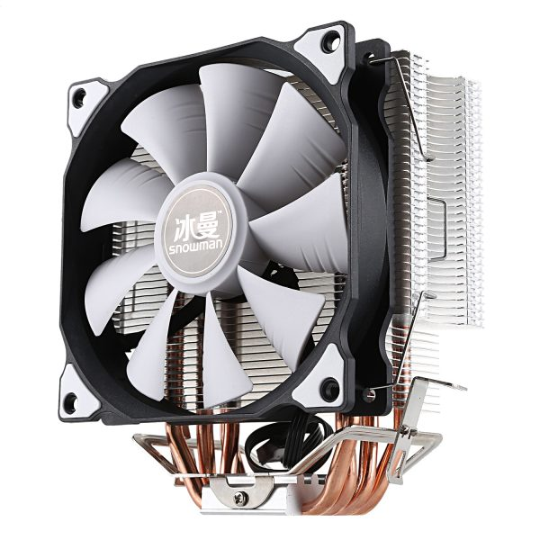 cooling fan buy online