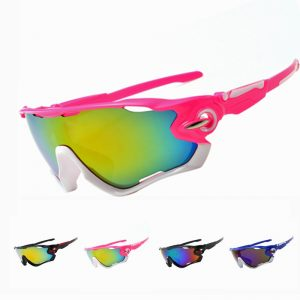 buy cycling sunglasses online