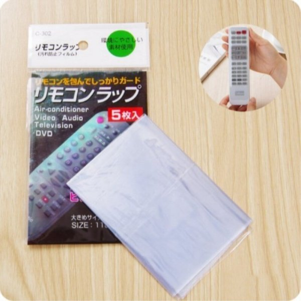 tv remote cover online