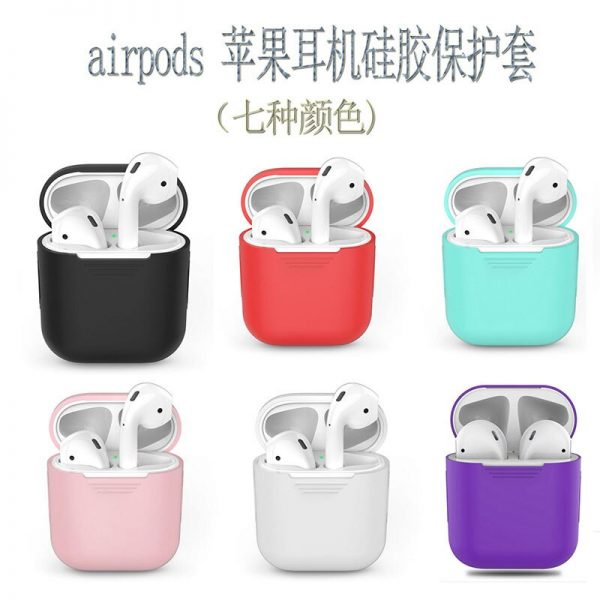 best airpod case cover