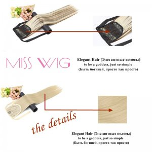 best clip hair extension